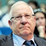 Israeli Parliament Elects Reuven Rivlin As President