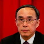 China Telecom Head Under Investigation Over Corruption