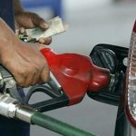Petrol Pump Price May Still Increase Considerably