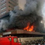 Breaking News: Great Nigeria House, Lagos on Fire