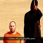 Obama Grieves Over Journalist Beheading; Vows Justice Will Be Done