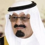 After Two Days Of Supportive Breathing, Saudi King's Health Stable