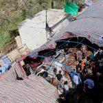 32 Killed, 60 Injured In Baghdad Suicide Attack