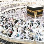 Lagos Pilgrims Urged to be Law Abiding