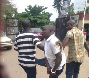 Police Arrest, Beat up Suspect Within Court Premises